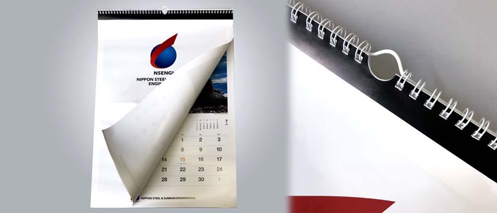 Calendário Personalizado para Empresas